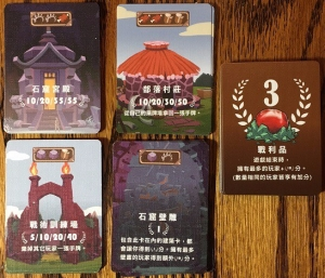dragon-canyon-building-cards