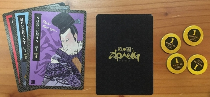 Zipang-Portable-discard